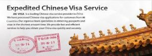 China Visa stampt